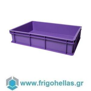 VAS013 (60x40x13cm - 26Lt) Επαγγελματικά Δοχεία Τροφίμων Μωβ (RAL4005)