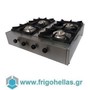 VRETTOS KALLISTI 4 ECOM Y (80x70x19cm) Φλόγιστρο Υγραερίου με 4 Καυστήρες - 34 KW (Υποστηρίζεται από εξουσιοδοτημένο Service)