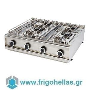 VRETTOS KALLISTI 4 Y (80x70x19cm) Φλόγιστρο Υγραερίου με 4 Καυστήρες - 39 KW (Υποστηρίζεται από εξουσιοδοτημένο Service)
