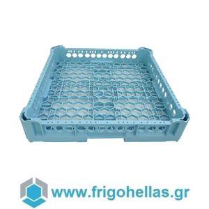 KARAMCO EXAGON (50x50cm) Καλάθι Πλυντηρίου Γενικής Χρήσεως - 500x500x100mm