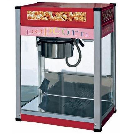 EB-08A (FY-08) Επαγγελματικές Μηχανές Pop Corn Πόπ Κόρν -Παραγωγή: 8 onzes επαγγελματικός εξοπλισμός   μηχανές πόπ κόρν   pop corn   μαλλί της γριάς  επαγγ