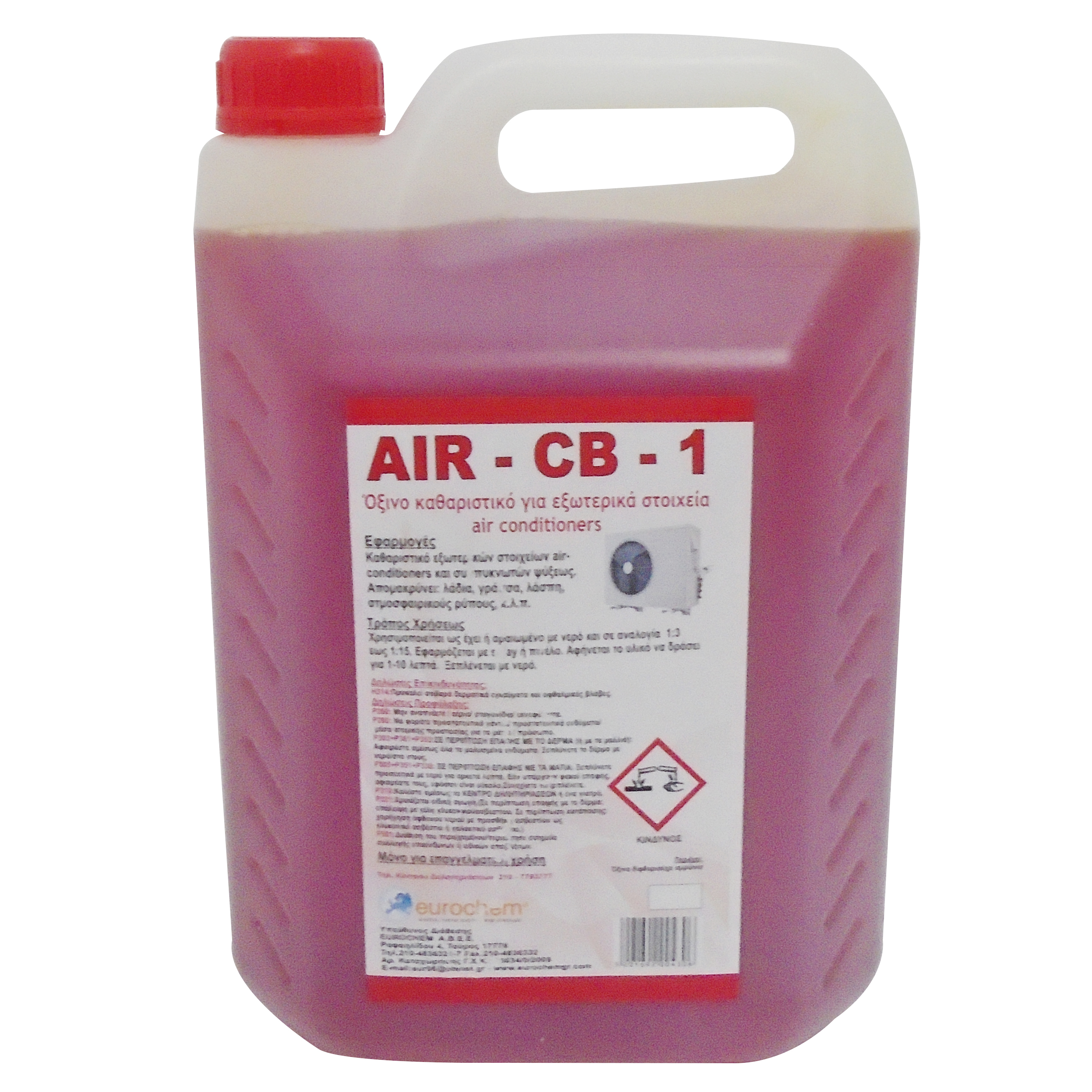 EUROCHEM CB1 (4Lit) Καθαριστικά Κλιματιστικών Εξωτερικής Χρήσης κλιματισμός    καθαριστικά κλιματιστικών a c