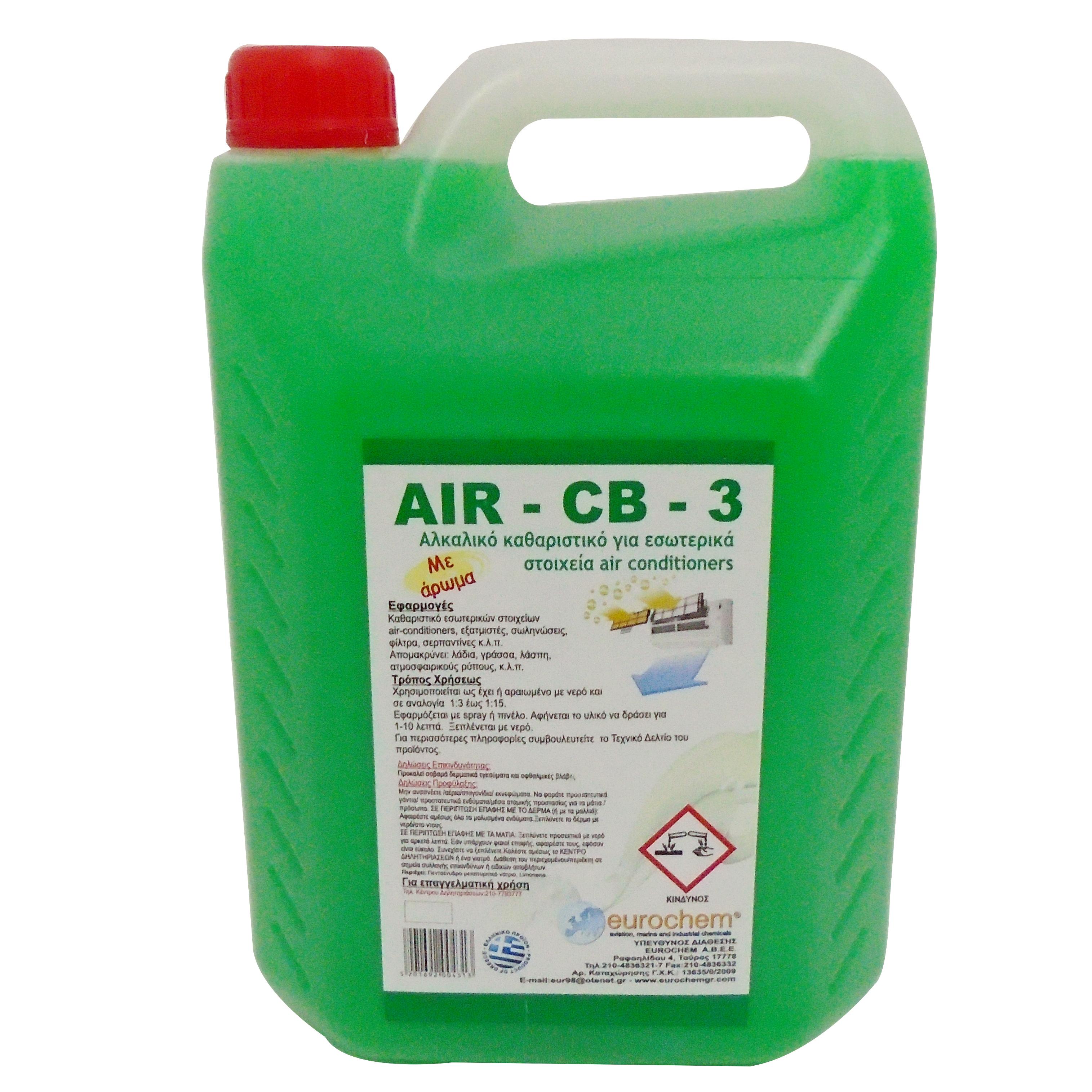 EUROCHEM CB3 (4Lit) Καθαριστικά Κλιματιστικών Εσωτερικής Χρήσης κλιματισμός    καθαριστικά κλιματιστικών a c