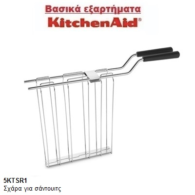 KitchenAid Artisan 5KMT4205MS Φρυγανιέρα Περλέ Μεταλλική 4 Θέσεων  Υποστηρίζετε  επαγγελματικός εξοπλισμός  kitchenaid 5kmt4205 φρυγανιέρα 4 θέσεων φούρνοι μικρο
