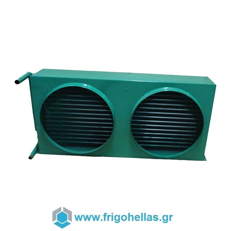 Frigoplast CFR 1500-4 (15HP) Κοντένσερ Αερόψυκτα - Εναλλάκτες Θερμότητας - 1580x προσφορές   εξαρτήματα ψύξης   κλιματισμού   κοντένσερ  εξαρτήματα ψύξης   κλιμα