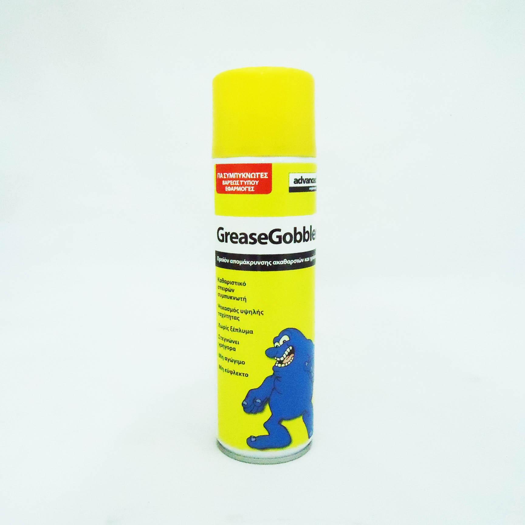 Advanced Engineering GreaseGobbler Spray Καθαρισμού Επιφανειών Από Λάδι & Γράσο κλιματισμός    καθαριστικά κλιματιστικών a c  προσφορές   κλιματισμός   υλικά εγ