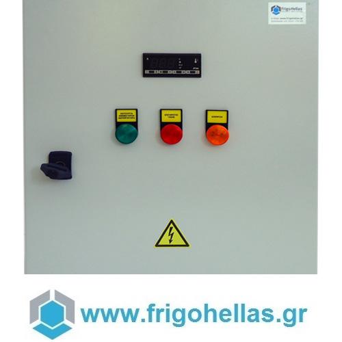 Πίνακας Ηλεκτρολογικός Συντήρησης & Κατάψυξης Για Ημίκλειστο Συμπιεστή 3HP/400V  αυτοματισμοί   πίνακες ψυκτικών θαλάμων  αυτοματισμοί   πίνακες ψυκτικών θαλάμων