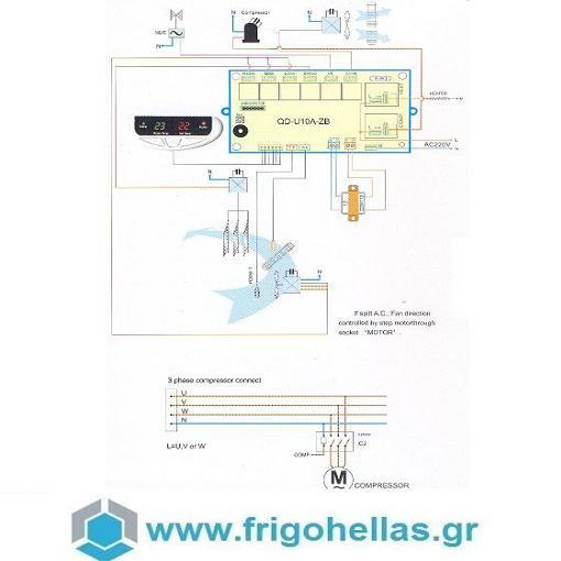 FrigoHellas B.N OEM QD-U010A Πλακέτα Τηλεκοντρόλ για Κλιματιστικά on/off & για Ν κλιματισμός    ανταλλακτικά   εξαρτήματα κλιματιστικών a c  προσφορές   κλιματισ