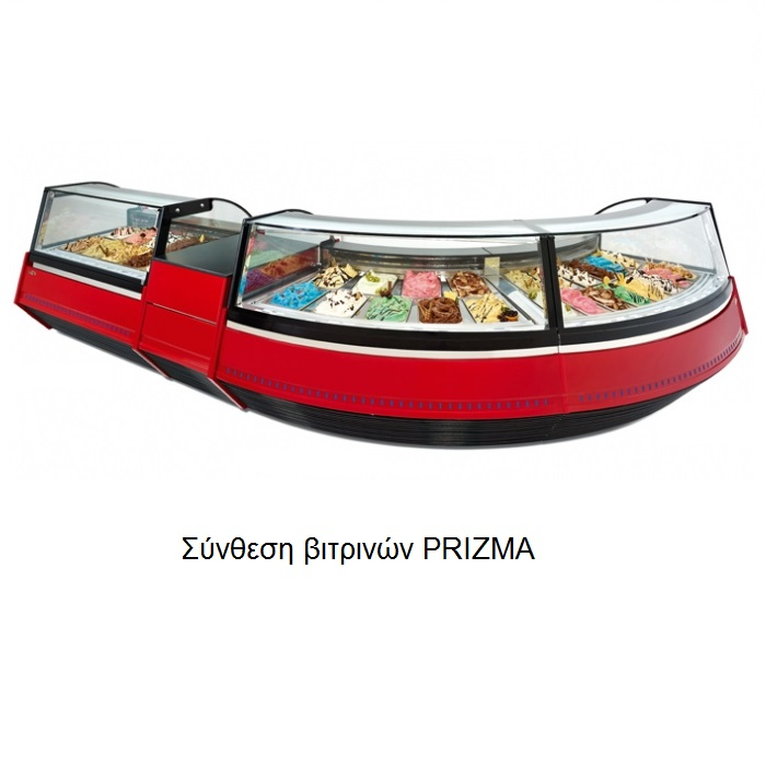 SEVEL PRIZMA-12G Επαγγελματικά Ψυγεία Βιτρίνες Χύμα Παγωτού - 12 Γεύσεων - 1220x επαγγελματικός εξοπλισμός   επαγγελματικά ψυγεία  επαγγελματικός εξοπλισμός   επ