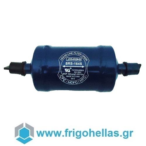 "SANRONG SRS-164S Φίλτρα Διπλής Ροής Ψυγείων 1/2"" Κολλητα εξαρτήματα ψύξης   κλιματισμός   φίλτρα ψυγείων  προσφορές   εξαρτήματα ψύξης"