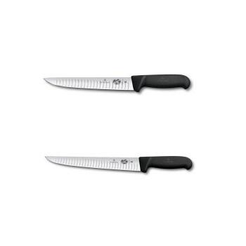 Μαχαίρια Σφαγείου